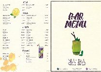 Ресторана Халча: XALCA2 напитки