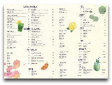 Ресторана Халча: XALCA напитки