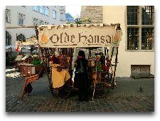 Ресторан Olde Hansa: Тележка с жареным миндалем