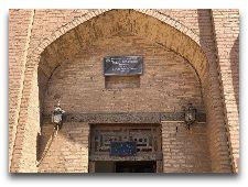 Ресторан Заравшан: Фасад ресторана