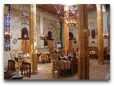 Ресторан Заравшан