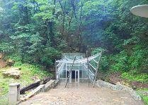 Пещера Сатаплиа: Вход в пещеру