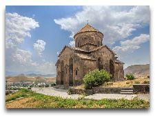 Достопримечательности Сисиана: Церковь Сисаван