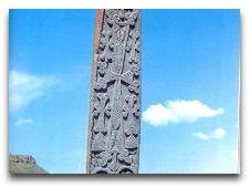 Достопримечательности Сисиана: Нагробная стелла