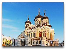 Достопримечательности Таллинна – cоборы и церкви: Храм А. Невского