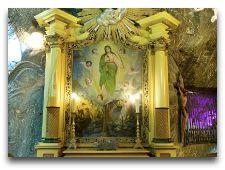 Соляная шахта Бохня: Алтарь часовни Св.Кинги