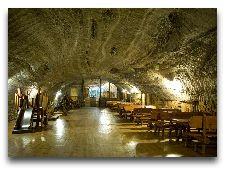 Соляная шахта Бохня: Камера Wazyn
