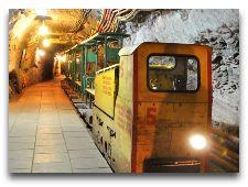 Соляная шахта Бохня: Трамвайчик