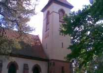 Церковь Серафима Саровского