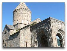 Окрестности города Сисиана Монастырь Татев: Татев Монастырь 9 век