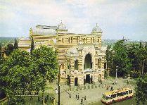 Театры Тбилиси: Тбилисский оперный театр