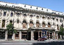 Театр им. Ш. Руставели