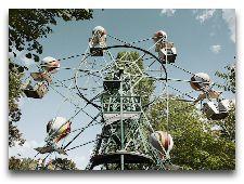 Парк Тиволи: Атракционы