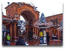 Парк Тиволи: Зима