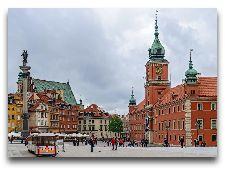 Варшава Общая информация: Варшава