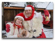Фольклорный вечер у эстонского Деда Мороза