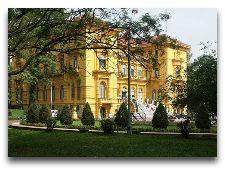 Культура: Президентский дворец в Ханое