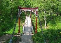 Достопримечательности Вильянди: Висячий мост