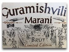 Винный погреб Марани Гурамишвили