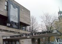 еврейский театр