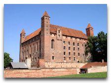Замок Гнев