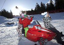 Зимние виды спорта: Снегоход Ski&Sun