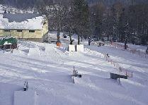 Зимние виды спорта: СноупаркSki&Sun