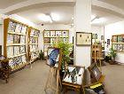 Бохня: Музей Бабочек