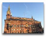 Копенгаген: Ратуша