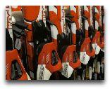 Горнолыжный курорт Клаппен: Аренда оборудования