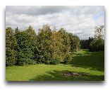 Алатскиви (замок): Парк