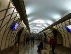 Алматы: Метро в Алматы