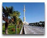 Ашхабат: Монумент Независимости
