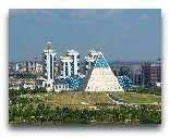 Нур-Султан: Дворец Мира и Согласия
