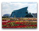 Нур-Султан: Центральный Концертный зал