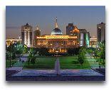 Нур-Султан: Президенский дворец