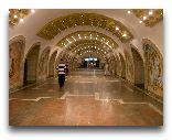 Баку: Метро в Баку