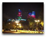 Баку: Символ города
