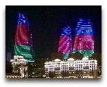 Баку: Огненные башни