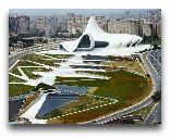 Баку: Центр Гейдара Алиева