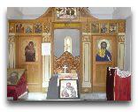 Бар: Церковь внутри