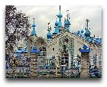 Бишкек: Русская Православная Церковь