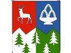 Боржоми: Герб города