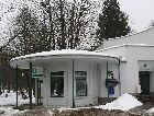 Друскининкай: Информационный центр