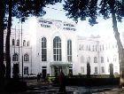 Душанбе: Таджикский государственный Университет