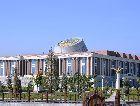 Душанбе: Национальный музей