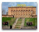 Ереван: Ереванский коньячный завод