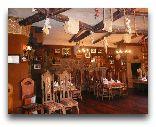 Ереван: Ресторан Старый Ереван