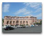 Ереван: Отель Марриотт