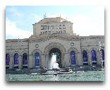 Ереван: Музей Истории